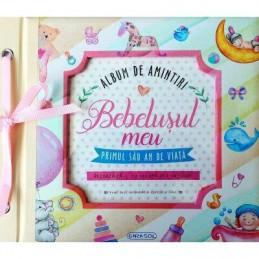 Album de amintiri: Bebelusul meu (roz), GIRASOL